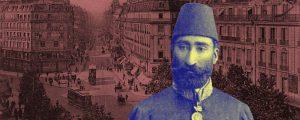 Diaries of Haj Sayyah