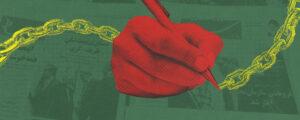 Deconstructing 'Independent Media' in the Islamic Republi